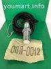 Датчики бесконтактные СПП-0012