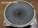 Динамик 6ГДШ-5-4.  1 шт.