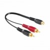 Кабель HAMA 44115 Audio Adapter 2RCA Plugs-RCA Jack