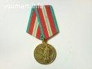 Медаль «В память 250-летия Ленинграда».