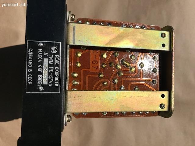 Реле контроля обрыва цепи конвейера расчет скорость конвейера
