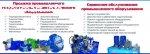 Ремонт, модернизация гидросистем - гидростанции (маслостанции)