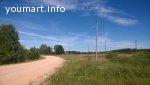 Семь гектар земли, поблизости продаётся дом с удобсвтами и хорошим хозяйством.