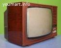 "Телевизор ""Горизонт Ц355""."