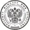 Заказать печать, штамп у частного мастера с доставкой по Иркутской обл
