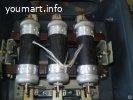 Ящик силовой (рубильник) ЯВ3-33 300А