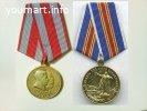 Юбилейные медали. 2 шт.