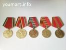 Юбилейные медали погодовки - 20,30,40,50,60 лет Победы в ВОВ.