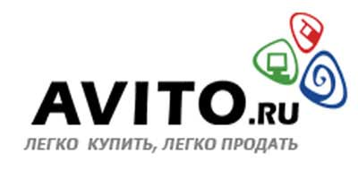 Авито.ру бесплатные объявления