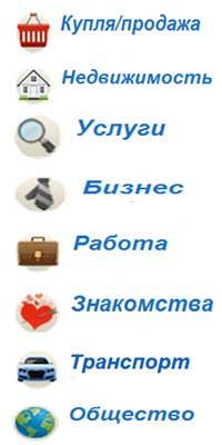 сландо.ру бесплатные объявления 8adb95f7a96
